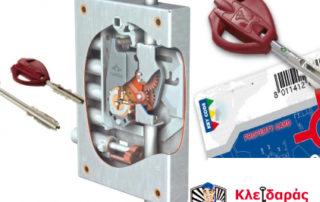 κλειδαρια-ασφαλειας-νεου-τυπου---κλειδαρας-γλυφαδας