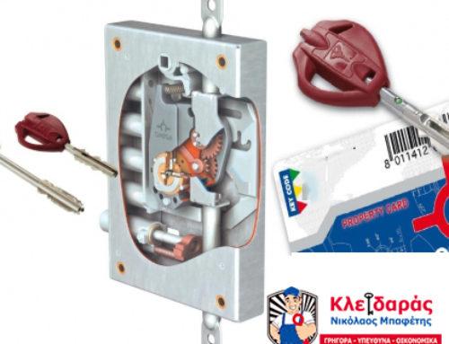 Ενισχύστε την ασφάλεια της πόρτας σας με μια αξιόπιστη κλειδαριά ασφαλείας